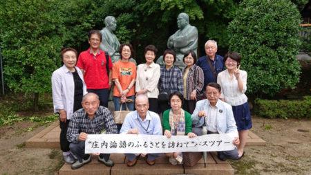西郷さんゆかりの庄内を巡るバスツアーも実現しました! (庄内論語教室の方々と 2018年9月)