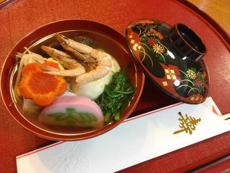 薩摩のお雑煮