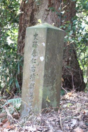 社殿脇の碑が、古墳であることを教えてくれます