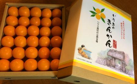 この薩摩川内市入来町で作られたきんかんが我が家に届きました。
