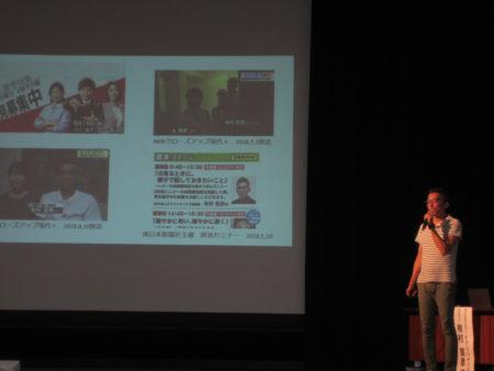 介護体験を話す有村さん「認知症の母を介護する者として」