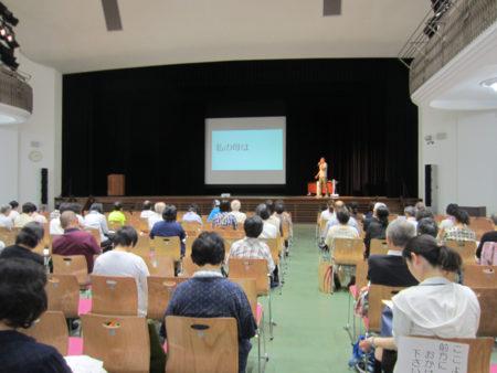 認知症の研修会(去年9月・鹿児島市)