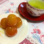 今が旬!鹿児島産の完熟きんかんは甘くて美味しい!