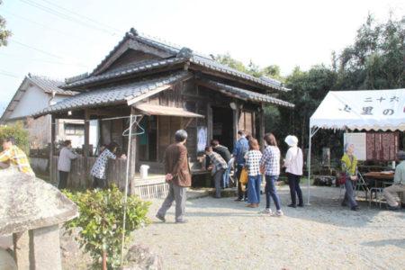 最後に訪れたのは、湯前町東方の法陀寺(ほうだじ)観音。森の中にありました。