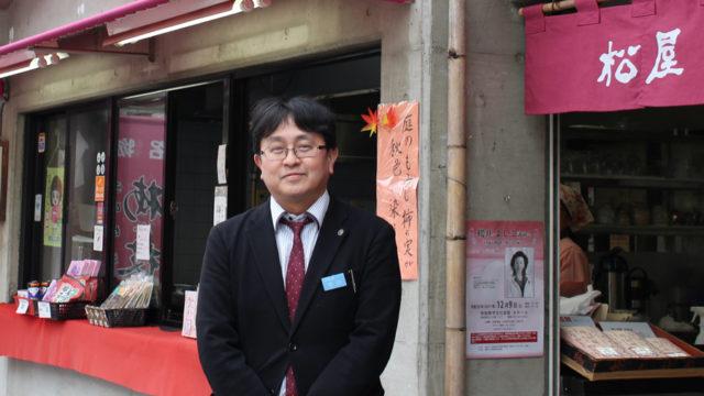 竹川克幸先生