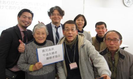私たち鹿児島県中途失聴者難聴者協会でもコミューンを使ってみたいと思います!