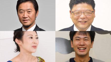 鹿児島県ビジネスプランコンテスト 多彩な顔ぶれの審査員4人が決定!