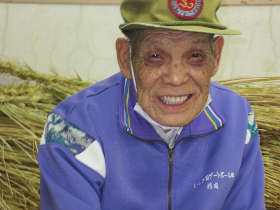 前園春三さん(81)