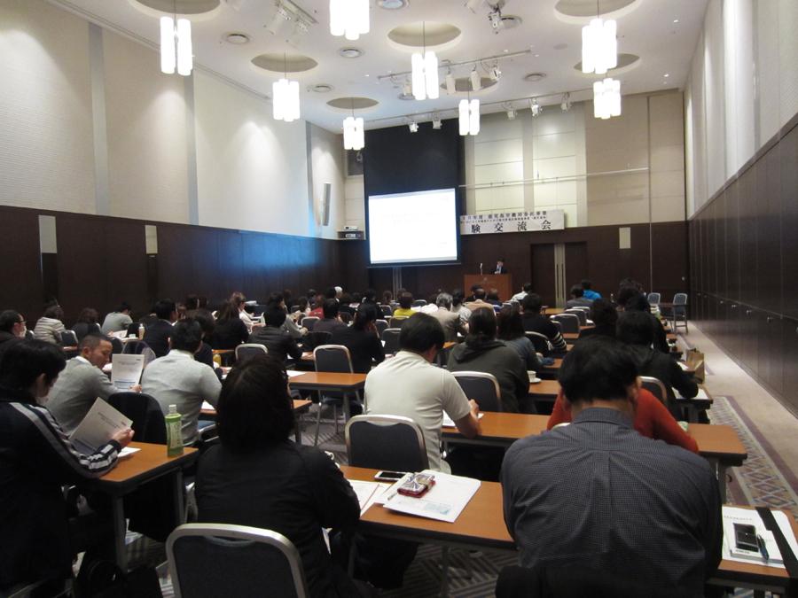 介護分野における人材確保のための雇用管理改善セミナーにて(鹿児島市)