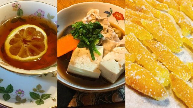喜界島の珍しい柑橘で、砂糖漬け・ピールetc・・いろいろ作ってみました。