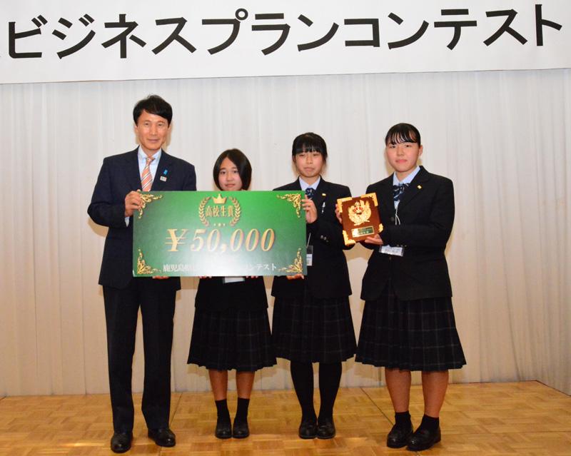 ビジコンでの受賞後の写真