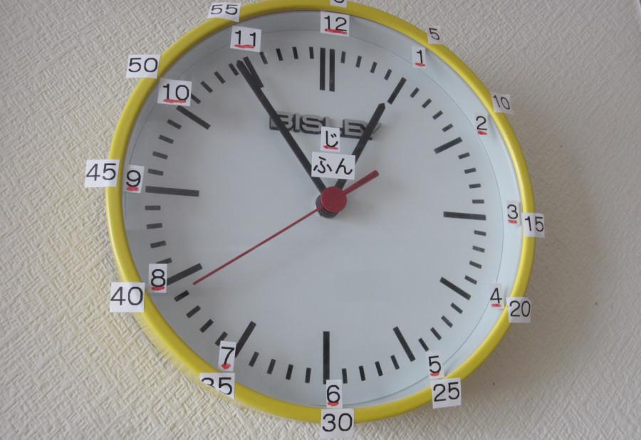 時計も自分で読めるようになろうね♪