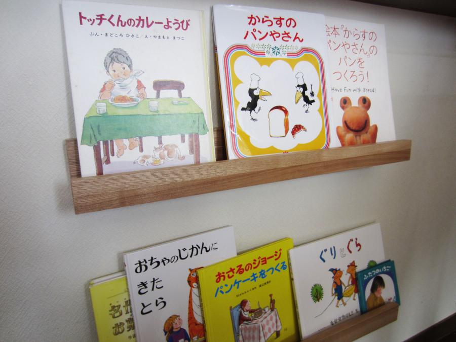 子どもがお料理をしたくなる 【sakiさんおススメ】の絵本たち