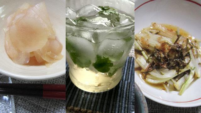 夏の台所から お母さんに教わる新生姜の甘酢漬け・らっきょう即席漬け