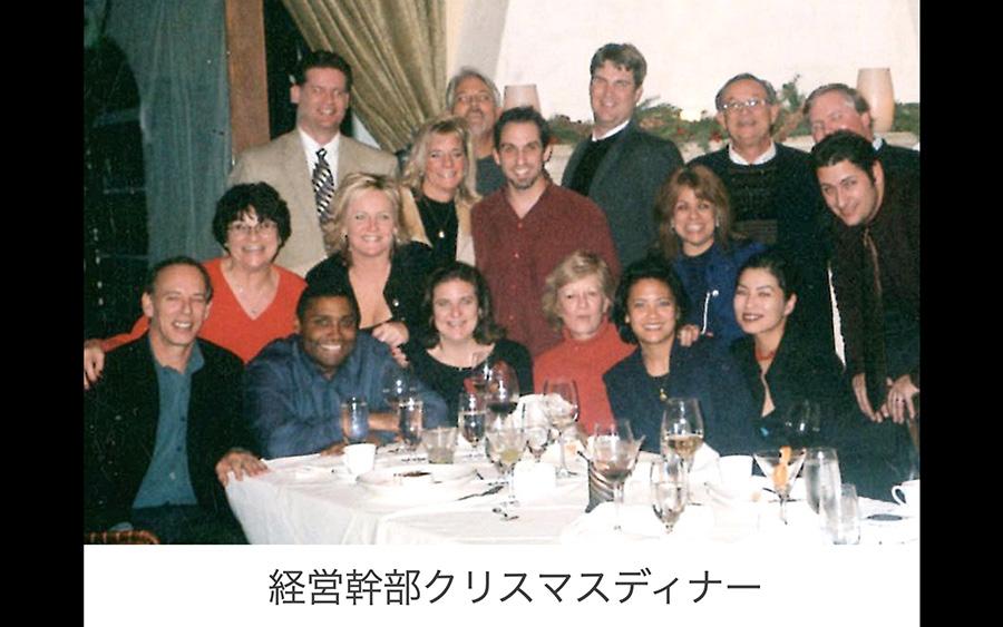 経営幹部クリスマスディナーの写真