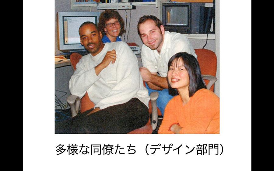 楽しい職場と仲間たちの写真