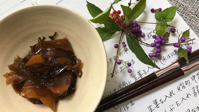【レシピの伝授】お料理上手、欣子さんのごはんがすすむ新生姜の佃煮