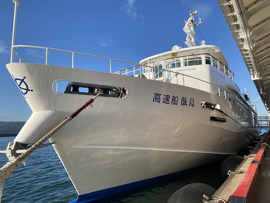 高速船甑島