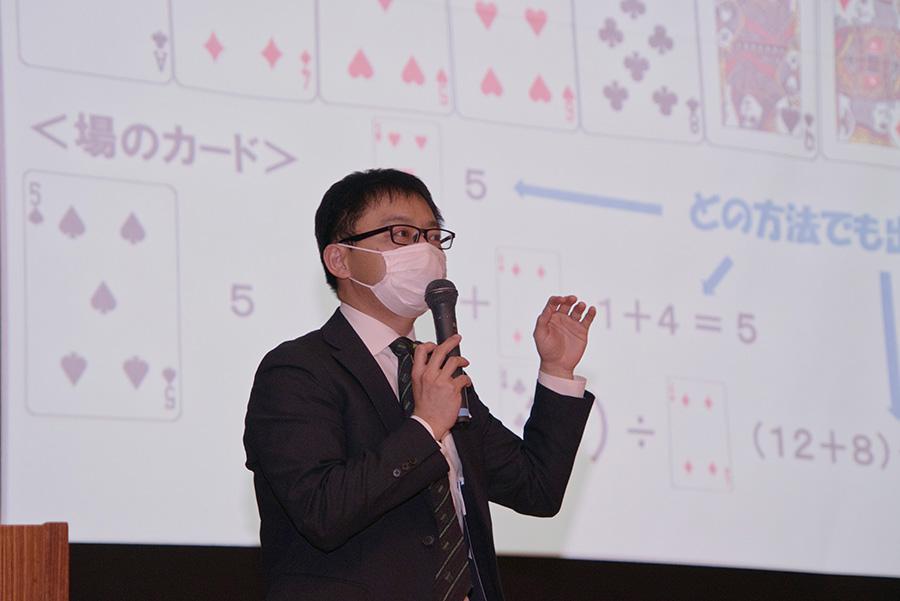 プラン名「『計算ブリッジ』世界大会を鹿児島県で開催!」