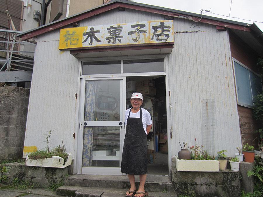 柏木菓子店(鹿児島市東坂元2丁目)