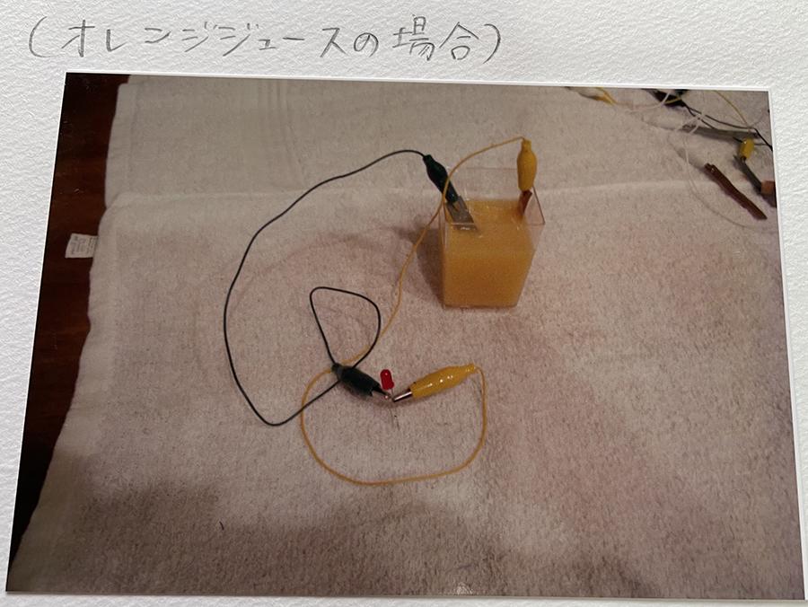 オレンジジュース1個の場合・・LEDはつかなかった。