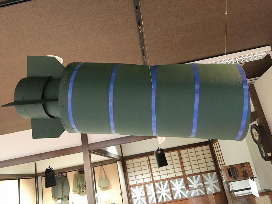 焼夷弾実物大模型(軍都 久留米の風景とくらしより)